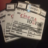 Photo taken at Cinema Towers 3D by Gulzia on 3/26/2014
