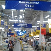Photo taken at Castorama by Andrey M. on 7/27/2013