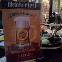 Photo taken at Birger bar & restaurant by Николай Т. on 10/24/2014