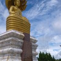 Photo taken at Somdet Phra Si Nakarin 95 Park by Magne L. on 10/4/2013
