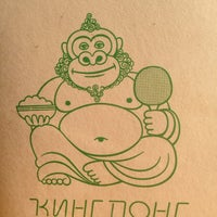 Снимок сделан в Кинг Понг / King Pong пользователем Алексей К. 10/16/2013