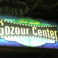 Photo taken at Gozour Center by Mohamed E. on 7/25/2013