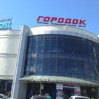 Photo taken at ТРЦ «Городок» by Tsiolinnka O. on 6/21/2013