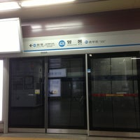 Photo taken at Myeong-dong Stn. by Yasuo T. on 9/17/2013