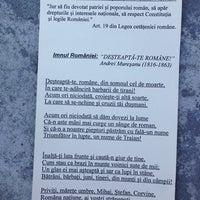 Photo taken at Consulatul României by Andrei S. on 6/18/2013