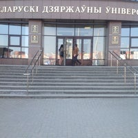 Photo taken at Інстытут журналістыкі БДУ / Институт журналистики БГУ / Institute of Journalism BSU by Ignat K. on 4/18/2013