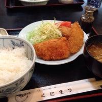 Photo taken at くにまつ by Nobuaki O. on 10/1/2013