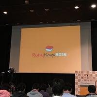 12/11/2015にKyle M.がRubyKaigi 2015で撮った写真