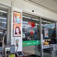 Photo taken at 7-Eleven #10660 by Kai T. on 4/29/2013