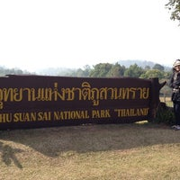 Photo taken at อช.ภูสวนทราย บ้านนาแห้ว by Nongtong55 J. on 12/29/2013