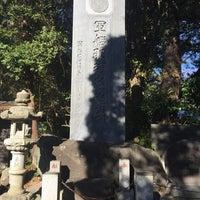 Photo taken at 軍艦那珂忠魂碑 by ひろし せ. on 11/25/2017
