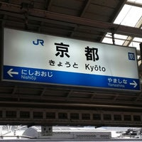Photo taken at Kyoto Station by as y. on 4/20/2013