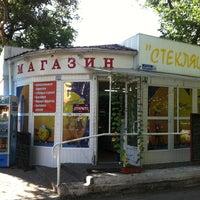 Photo taken at Стекляшка by Dmitrij O. on 8/2/2013