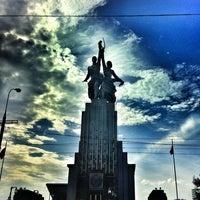 Снимок сделан в ВДНХ (Выставка достижений народного хозяйства) пользователем Ирина 7/6/2013
