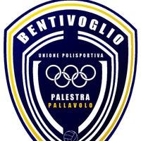 Photo taken at Palestra Comunale di Bentivoglio - UP Bentivoglio Pallavolo by Nicolò V. on 4/13/2013