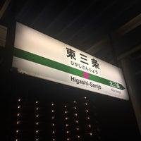 Photo taken at Higashi-Sanjo Station by すてらふぃ on 3/20/2017