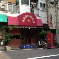 Photo taken at Tea Room アメリカン by Francis Y. on 8/6/2013