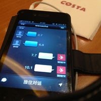 Photo taken at Costa Coffee (咖世家) by Leon C. on 2/21/2013