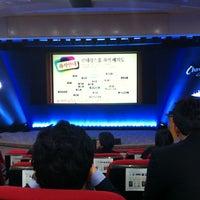 Photo taken at 삼성생명 휴먼센터 by Grace P. on 11/12/2013