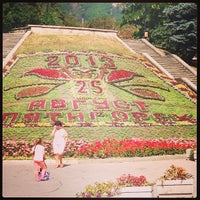 Photo taken at Цветник by Natalie on 8/25/2013