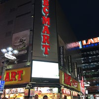 10/7/2016にMatina A.がABC-MART 渋谷センター街店で撮った写真