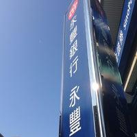 Photo taken at Bank SinoPac by Miyang on 9/27/2013