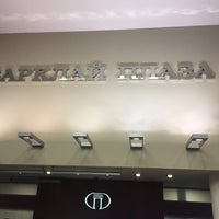 Photo taken at Barklay Plaza by Константин П. on 3/6/2017