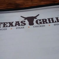Photo taken at Texas Grill by Qaiser K. on 10/6/2014