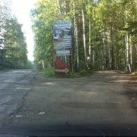 """Photo taken at Детский Оздоровительный Лагерь """"Волна"""", г. Кыштым by Aleksey G. on 8/19/2014"""