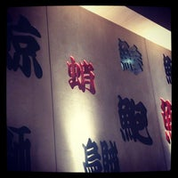 Photo taken at Tokyo Shokudo (吉野食堂) by jocelyn.meihwa on 5/23/2013