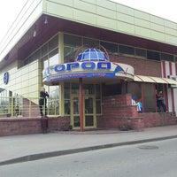 Photo taken at РЦ «Город» by Клим on 5/3/2013