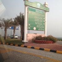 Photo taken at Saudi Passports by Maha A. on 5/26/2013