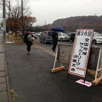 Photo taken at 郡山市営西部サッカー場 by ひかる 龍. on 11/17/2012