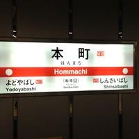 Photo taken at Midosuji Line Hommachi Station (M18) by Masayuki K. on 5/3/2013