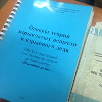 Photo taken at ОНК (Октябрьский нефтяной колледж) by Zhandos O. on 11/20/2014