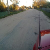 Photo taken at д. Ратичи by Дим Д. on 9/15/2014