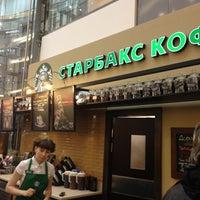 Снимок сделан в Starbucks пользователем Ella G. 4/27/2013