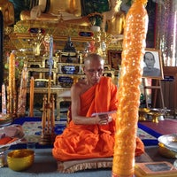 Photo taken at วัดป่ายาง by Kaoey on 7/21/2013