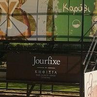 รูปภาพถ่ายที่ Jourfixe โดย Matina P. เมื่อ 5/6/2013