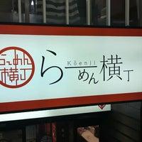 Photo taken at 高円寺 らーめん横丁 by yaoyavegefru on 10/30/2013