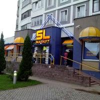 Photo taken at SL Market by Mikhail S. on 5/30/2013