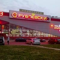 Photo taken at ТЦ Магнит/Рублевский by Mikhail S. on 6/7/2013