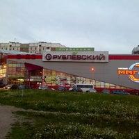 Photo taken at ТЦ Магнит/Рублевский by Mikhail S. on 5/23/2013