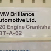 Photo taken at BMW Brilliance Shenyang by Mike E. on 2/15/2014