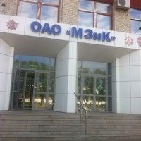 Photo taken at МЗиК by Maxim M. on 7/2/2013