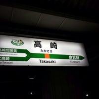 Photo taken at JR Takasaki Station by aiko y. on 8/3/2013