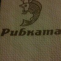 Photo taken at Ресторант Рибката by Sema S. on 7/22/2013