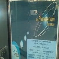 Photo taken at Planetarium Barestau by Kallisthenis S. on 4/24/2013