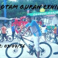 Photo taken at Qira-ati School Lubok-khajah by Ilham S. on 7/2/2013