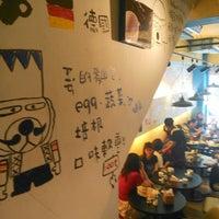 Photo taken at K.布朗早午餐 by Wei C. on 4/6/2015
